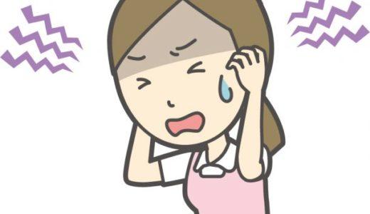 頻繁に起きる原因不明の頭痛!病院行ったらいいの?それとも整体?