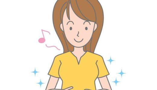腸内環境を整えるなら絶対に知っておきたい!メリット5つと対策法