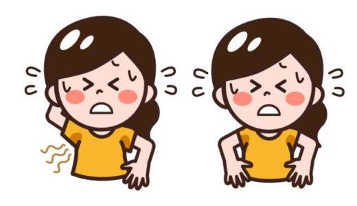汗臭いから卒業!不快な臭いの原因と自分で簡単に予防できる方法5つ