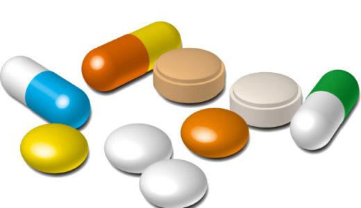 痛みや体の不調を薬に頼らず根本的に改善する方法は実は〇〇だった